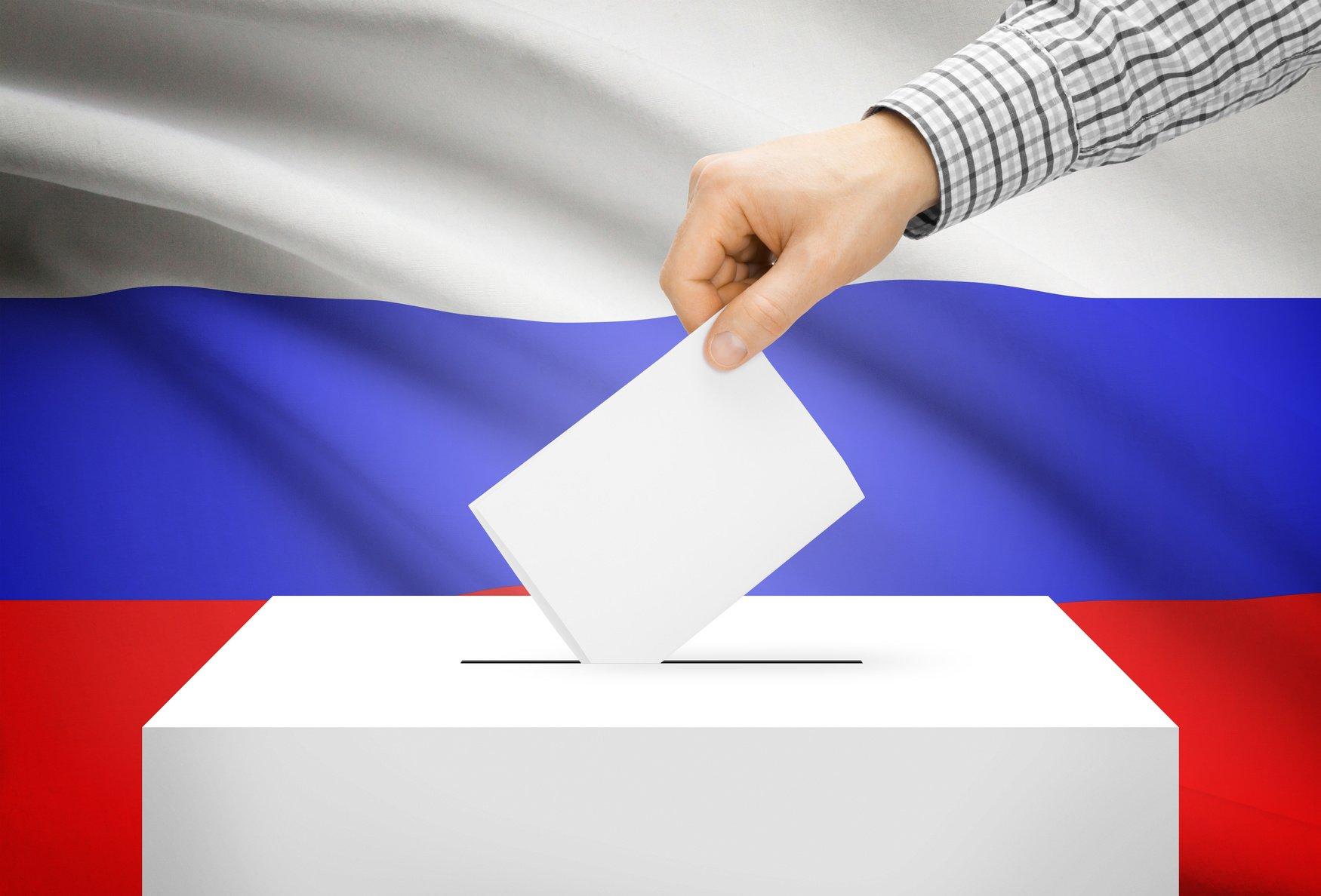 Опрос показал, что «Родину» на предстоящих выборах в Госдуму поддержат 5% Россиян